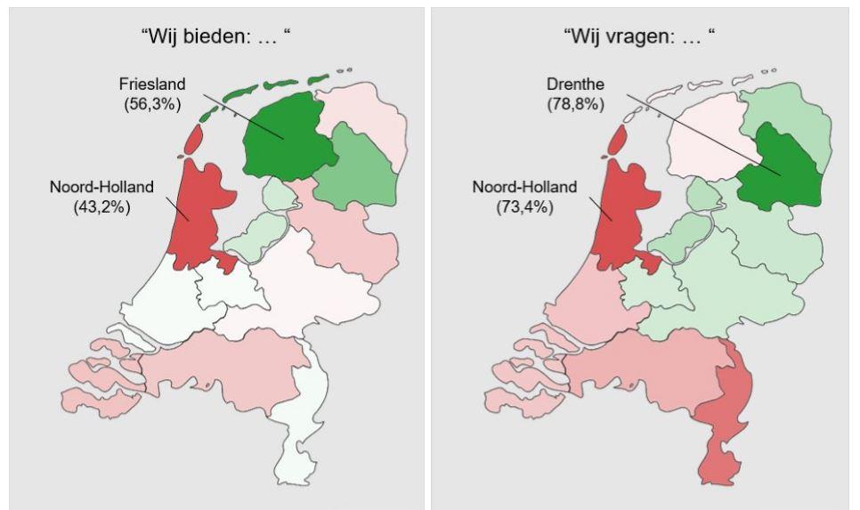 adzuna kaartjes nederland bieden