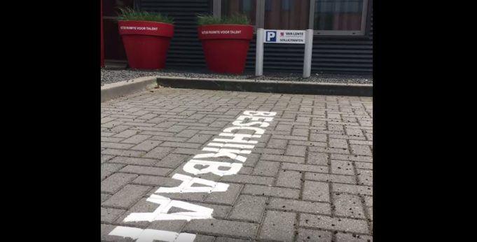 welkom-beschikbaar-681x346 van lente parkeerplaatsen